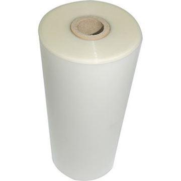 Imagem de PLASTICO PLASTIFICADORA 23CMX60M 0.05 MICRAS C/100 USA